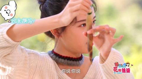 花樣妹妹SNH48雲南省熱海温泉j