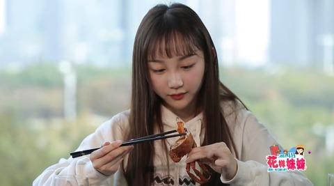 SNH48花樣妹妹ep8南京p
