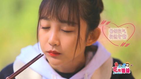 花樣妹妹SNH48雲南省熱海温泉g