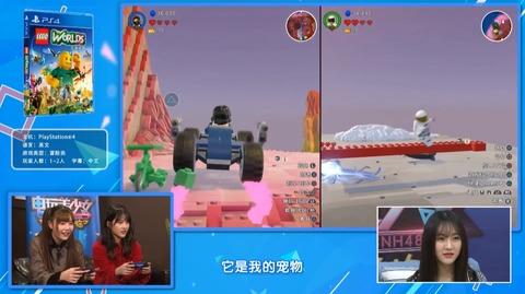 SNH48電玩美少女萌神降臨ep6
