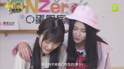 GNZero 〇蛋厨房2季ep7h