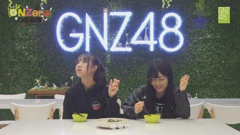 GNZero 〇蛋厨房2季180104k