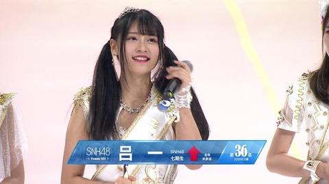 snh48sousen2017j