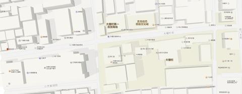 北京大柵欄街