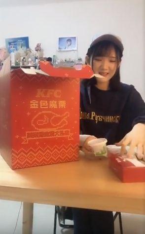 SNH48謝天依口袋171121g