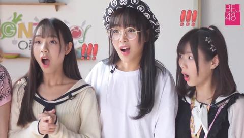 BEJ48彼異界播報Ⅱ特別編171107GNZ48