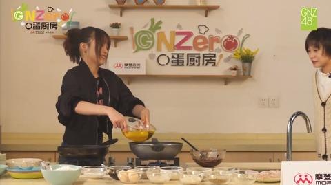 GNZero 〇蛋厨房2季171221j