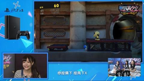 電玩美少女之萌神降臨ep3j