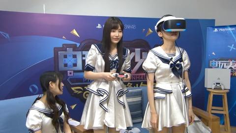 電玩美少女之萌神降臨ep5c