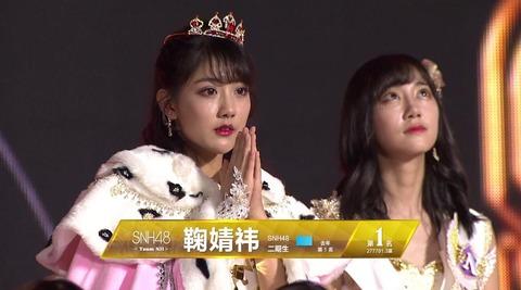 snh48sousen2017ce