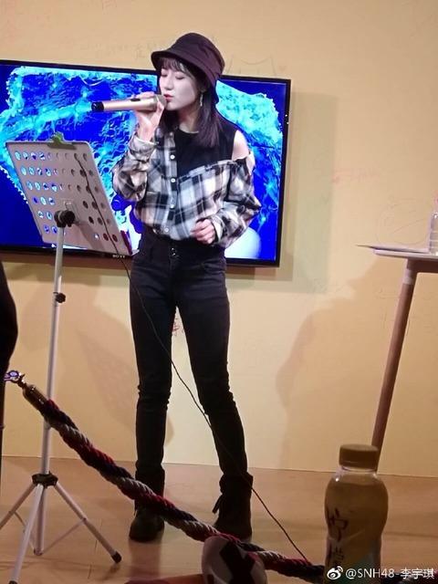 SNH48李宇琪weibo171208