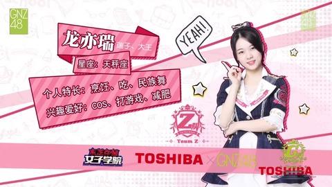 TOSHIBA GNZ48東芝存儲女子学院95