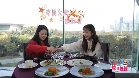 SNH48花樣妹妹ep8南京r