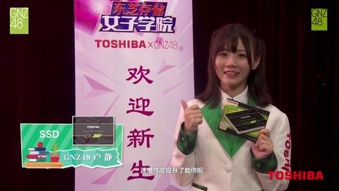 TOSHIBA GNZ48東芝存儲女子学院36
