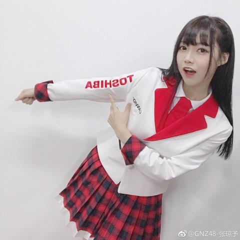 张琼予weibo171104TOSHIBA