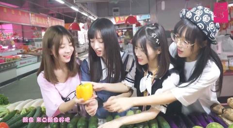 BEJ48彼異界播報Ⅱ特別編171107GNZ48f