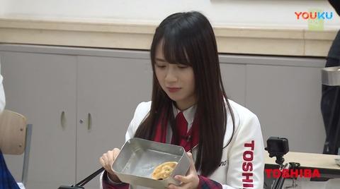 TOSHIBA GNZ48東芝存儲女子学院完全版e