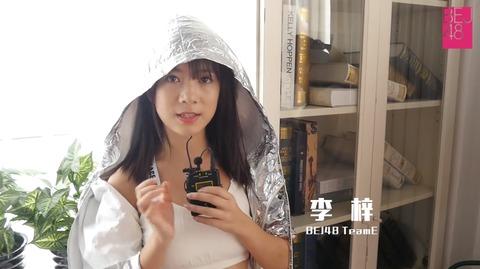 BEJ48百変驚感嘆号making4