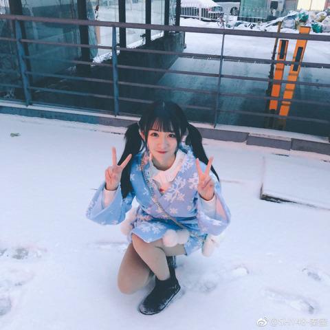 SHY48秦璽weibo180110a