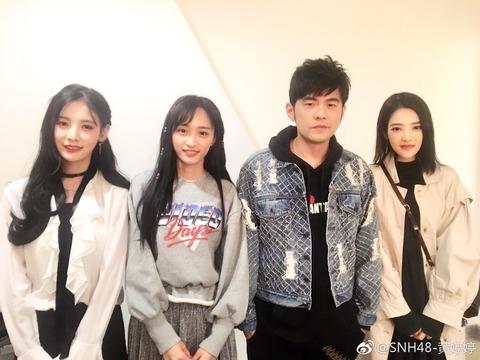 SNH48黄婷婷 周杰倫