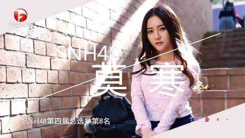 SNH48蜜食記3ep4a
