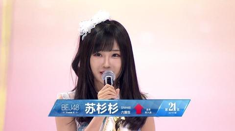 snh48sousen2017r
