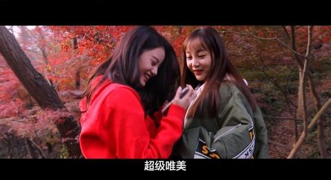 SNH48花樣妹妹ep8南京y