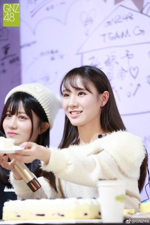 唐莉佳weibo180118e