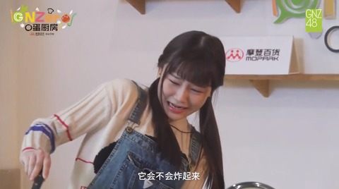 GNZero 〇蛋厨房2季ep7b