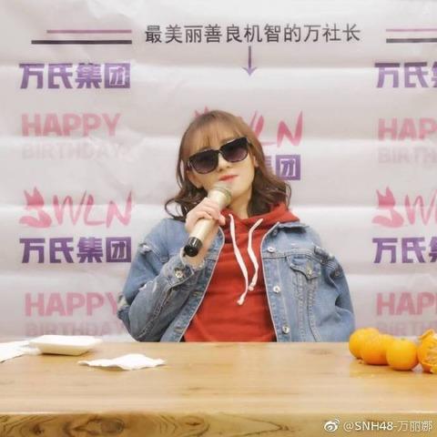 SNH48萬麗娜weibo171125