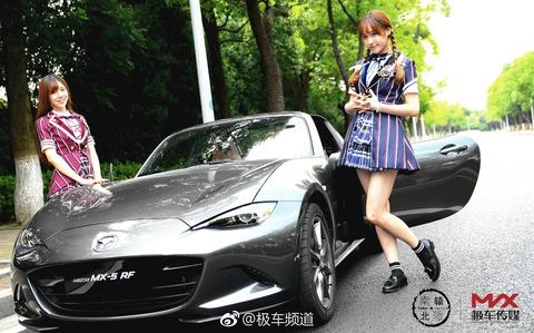 SNH48極車頻道weibo2017d