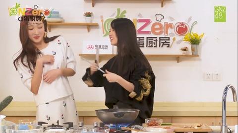 GNZero 〇蛋厨房2季171229h