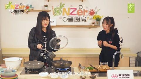 GNZero 〇蛋厨房2季180104h
