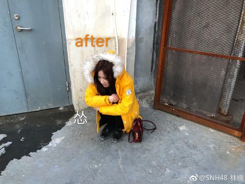 SNH48林楠weibo171226b