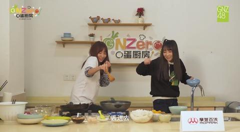 GNZero 〇蛋厨房2季ep9r