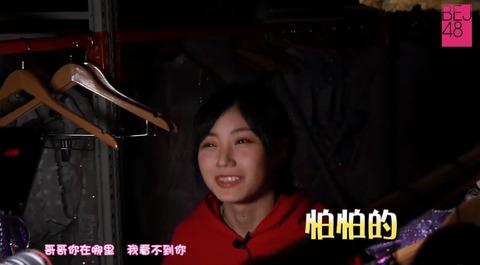 BEJ48彼異界播報171009i