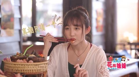 SNH48花樣妹妹ep7普吉島o
