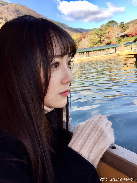 GNZ48鄭丹妮weibo171203b