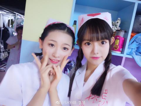 SHY48李慧weibo171116b