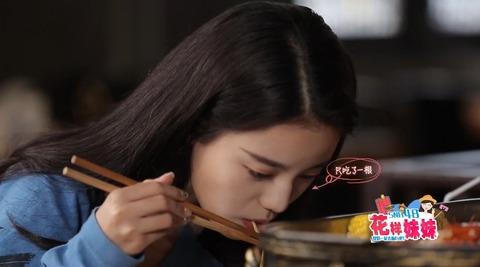 SNH48花樣妹妹ep11曼谷r