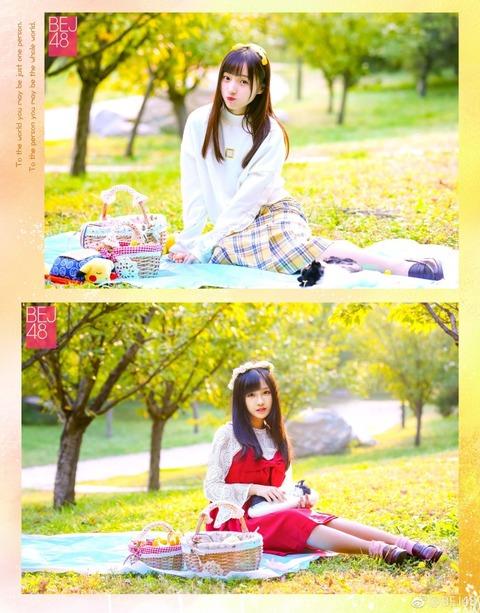 BEJ48 weibo 171122b