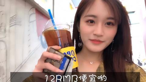 張昕vlog180503韓国h
