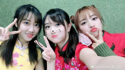SNH48費沁源weibo171116c