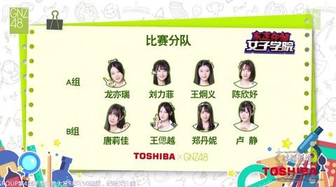 TOSHIBA GNZ48東芝存儲女子学院29