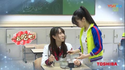 TOSHIBA GNZ48東芝存儲女子学院完全版f