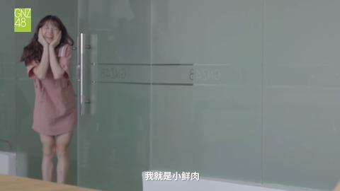 GNZ48偶像研究計画宣伝d
