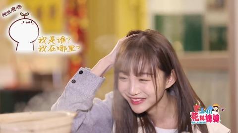 SNH48花樣妹妹ep9広州f