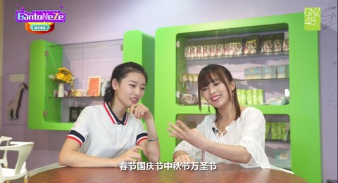 ZhangKaiqi170607
