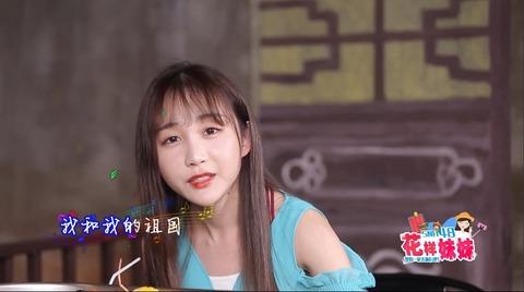 SNH48花樣妹妹ep11曼谷o