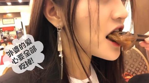 nanako広州vlog180315c